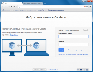 CoolNovo
