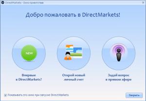 DirectMarkets