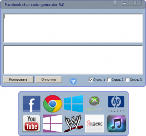 Facebook Chat Code Generator