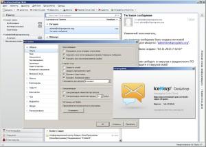IceWarp Desktop Client