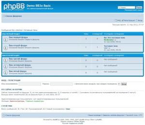 Sborka phpBB BB3x Basic