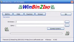 WinBin2Iso