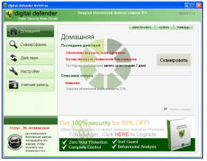 Digital Defender Antivirus Free