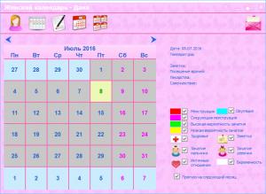 Lim Women Calendar