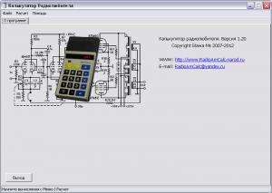 Radio Amateur Calculator
