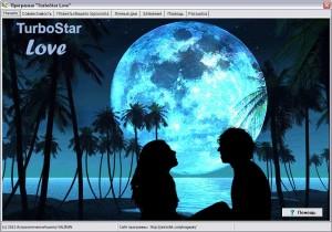 Turbo-Star Love