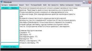 VNotebook