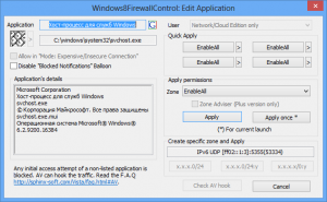 Windows 8 Firewall Control