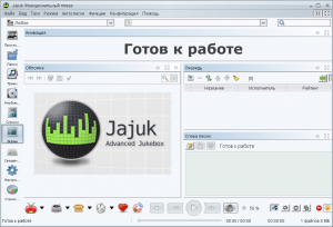 Jajuk Advanced Jukebox