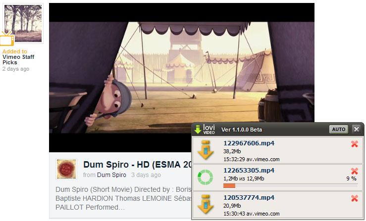 Лови видео скачать программу бесплатно последняя версия
