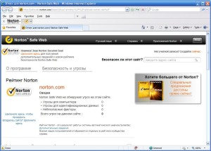 Norton Safe Web Lite