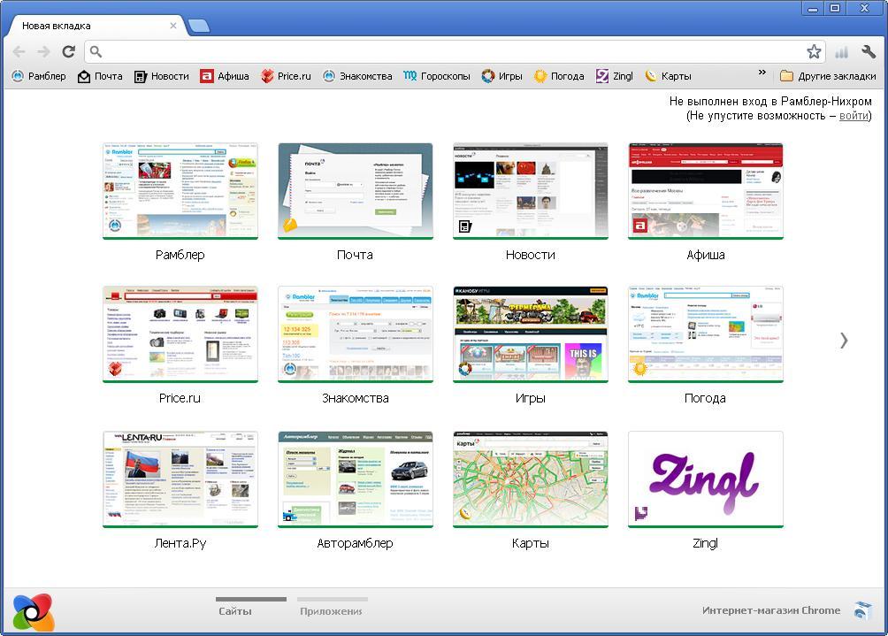 рамблер картинки браузера нашла его инстаграм