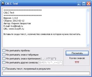 CALC Text