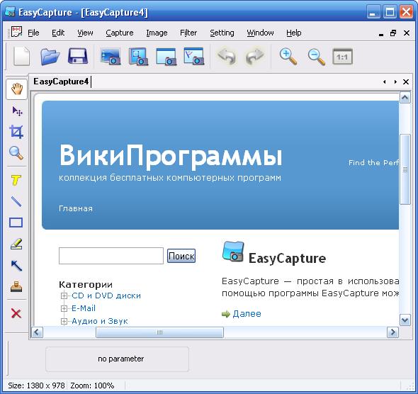 Easycapture1
