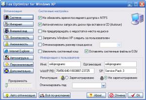 Fox Optimizer XP