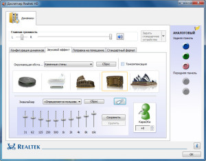 Realtek High Definition Audio Driver