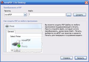novaPDF Lite Desktop