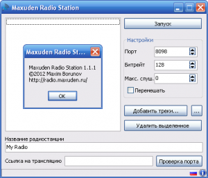 Maxuden Radio Station