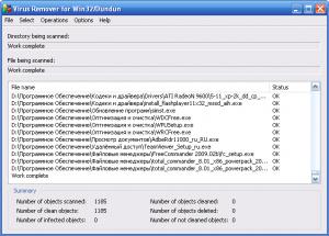 AVG Virus Remover for Win32-Dundun
