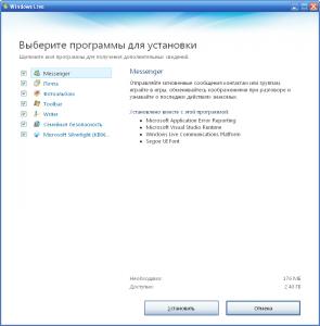 Osnovnye komponenty Windows