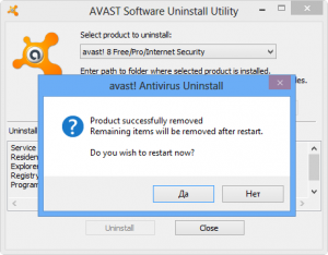 avast! Uninstall Utility
