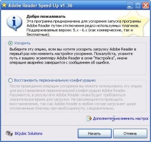 Adobe Reader Speed-Up