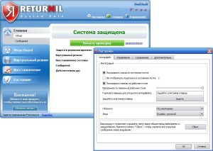Returnil System Safe Free