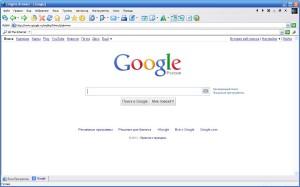 Enigma Browser