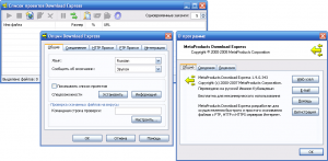 MetaProducts Download Express