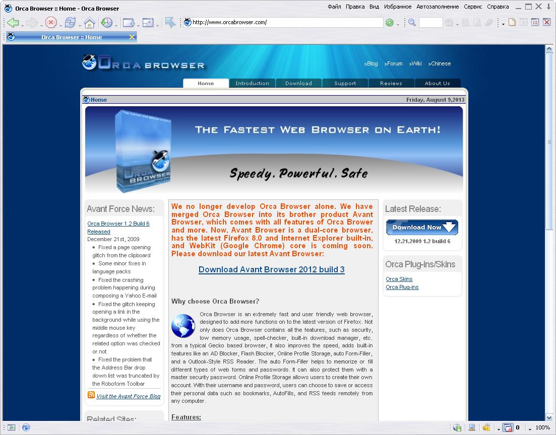 Image Result For Download Windows Latest Versiona