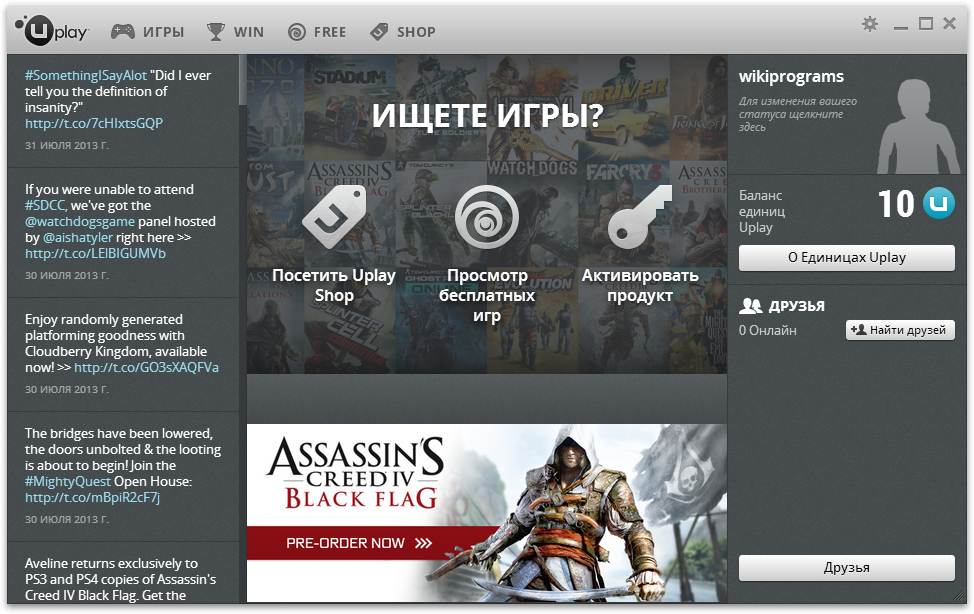 Download free uplay - Softonic