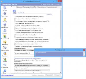 XP Tweaker Russian Edition