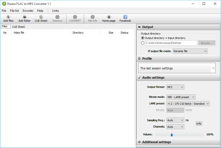 конвертирование flac в mp3 foobar пошаговая инструкция