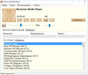 Nectarine Media Player