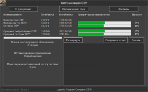 OZU Optimizer