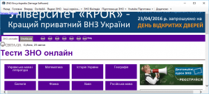 ЗНО Энциклопедия