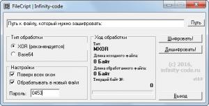 FileCript