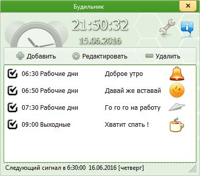 Ru из браузера (Инструкция)