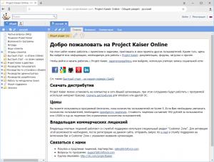 Project Kaiser