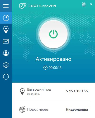 vpn скачать windows 7 на русском