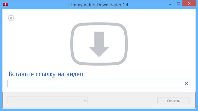 Почему не работает ummy video downloader