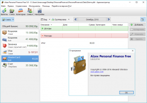 alzex-personal-finances-free