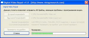 digital-video-repair