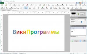 drawpad-graphic-editor