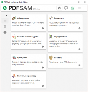 pdfsam-basic
