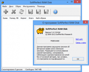 softperfect-ram-disk