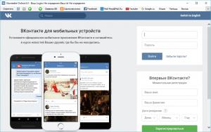 vkontakte-online