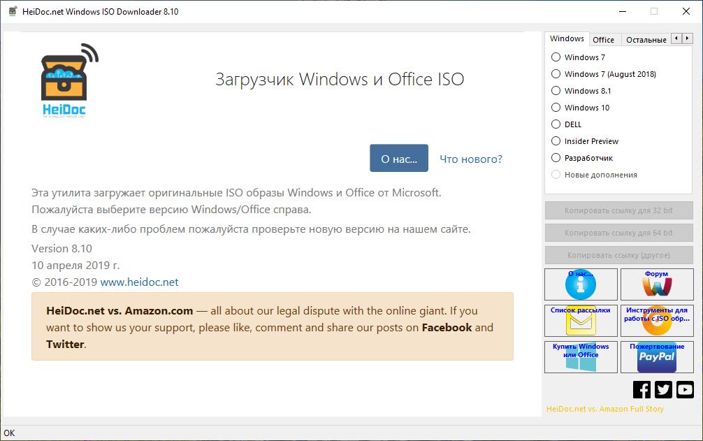 Iso downloader windows