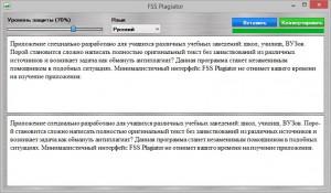 fss-plagiator