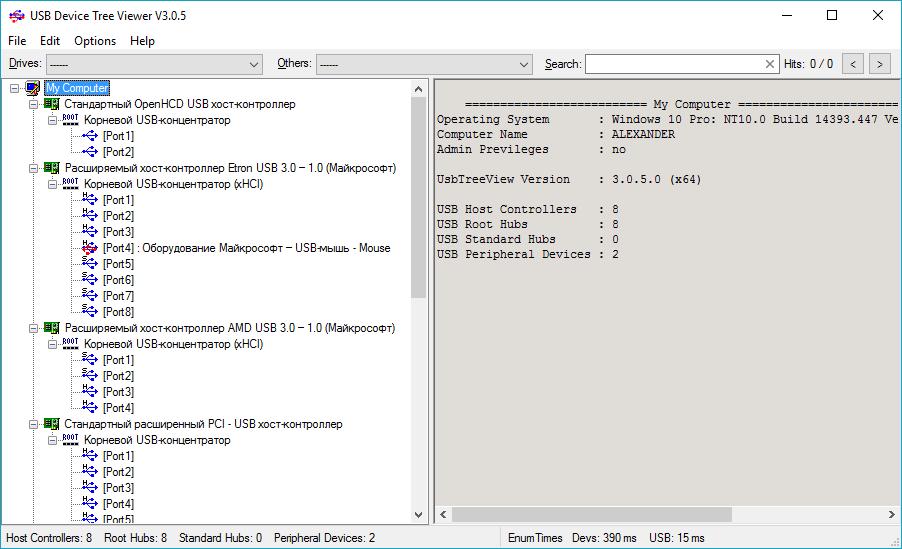 Скачать бесплатно USB Device Tree Viewer для Windows XP, 7
